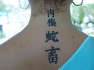 Tatuagens-Escritas-em-Japones