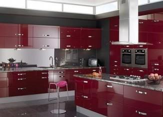 Cozinha Americana Planejada